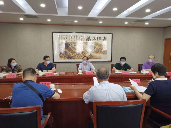 全国清洁行业部分标准制定协调会在京召开